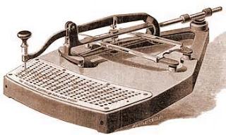 Первые компьютеры в Восточной Африке - 5