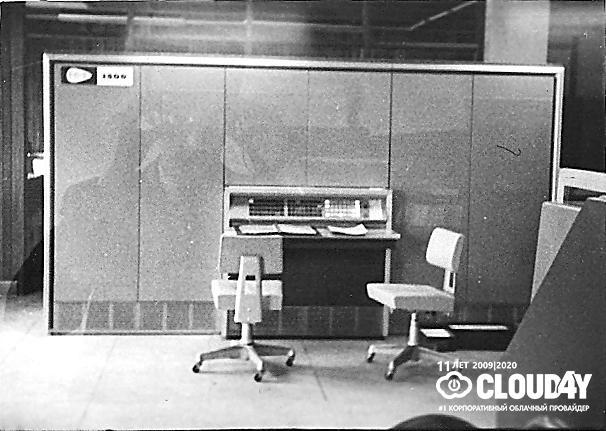 Первые компьютеры в Восточной Африке - 1