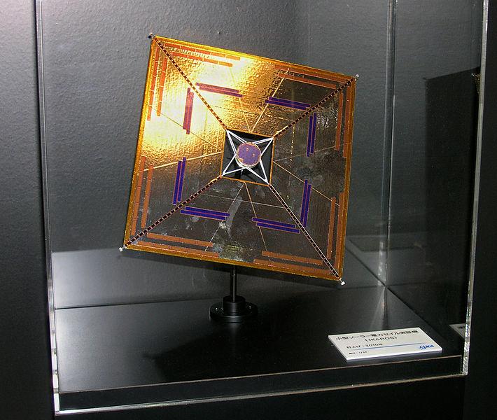 Пламенные и ледяные моторы спутников - 20