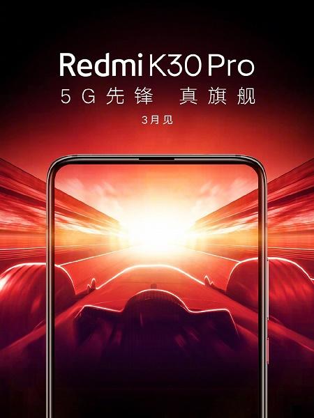 Пользователи назвали недостаток Xiaomi Mi 10, которого нет у Redmi K30 Pro
