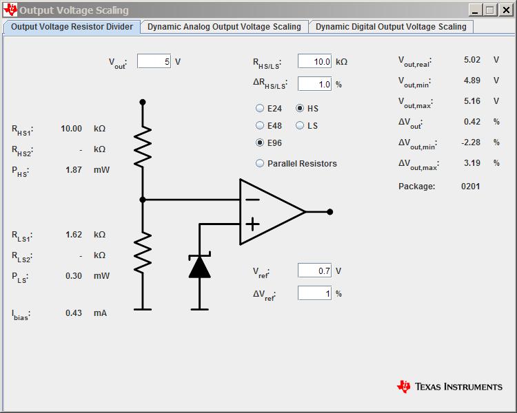 Утилита Power Stage Designer — инструмент разработчика силовой электроники - 20