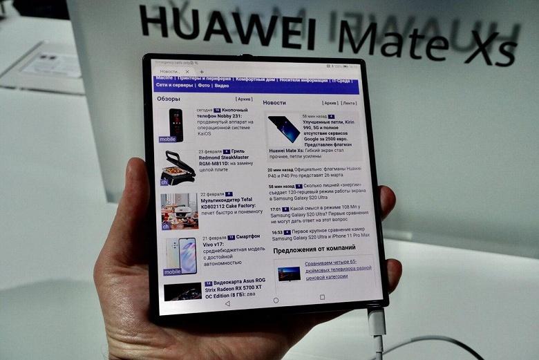 Заказать самый дорогой смартфон Huawei можно дешевле и раньше объявленного