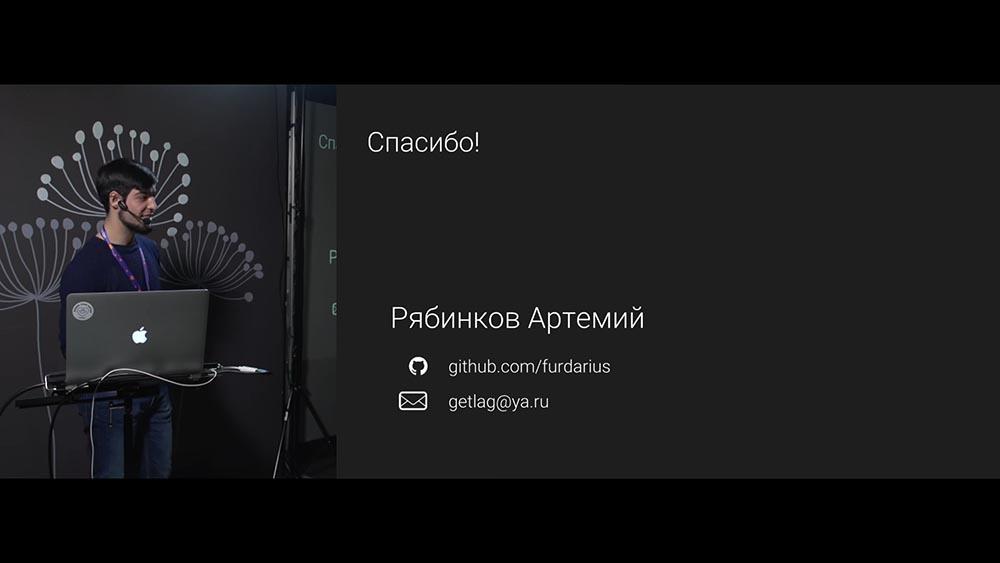 Артемий Рябинков (Avito): Graceful Shutdown в Go-сервисах и как подружить его с Kubernetes - 29