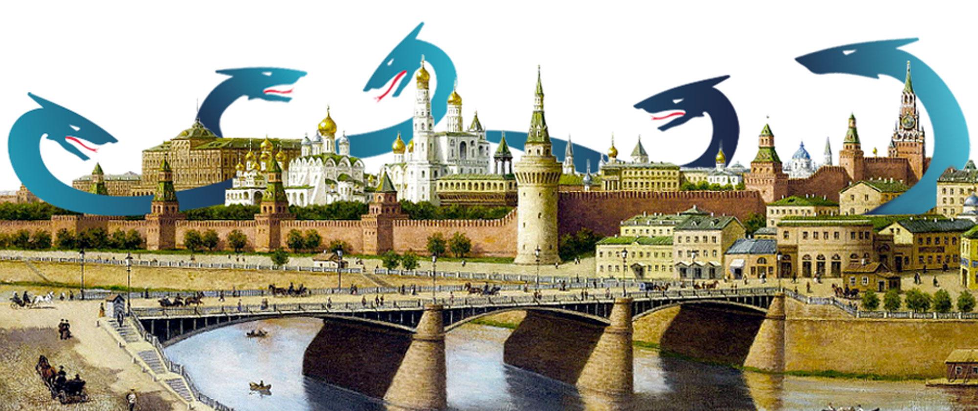 Башни Кремля в объятьях гидры: конференция о параллельных и распределённых вычислениях Hydra 2020 в Москве - 1