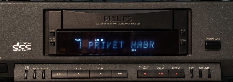 Древности: цифровая кассета как аудиофильский формат - 1