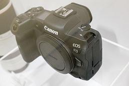 Фотогалерея дня: Canon EOS R5