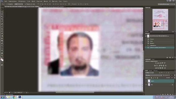 Как DLP-система и модуль OCR помешали сотрудникам подделывать сканы паспортов - 4