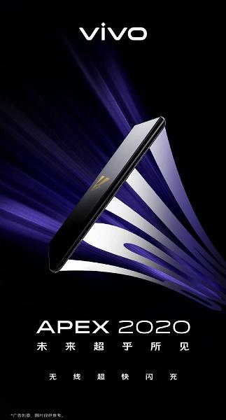 Первый в мире смартфон с 60-ваттной беспроводной и 120-ваттной проводной зарядкой