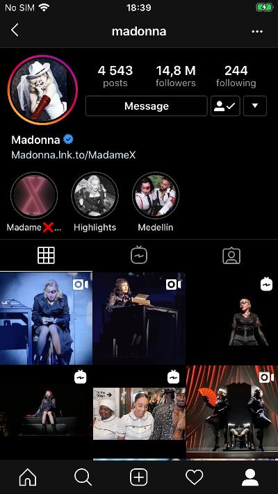 Подделка screenlife. «Да я Мадонну лично знаю» - 2