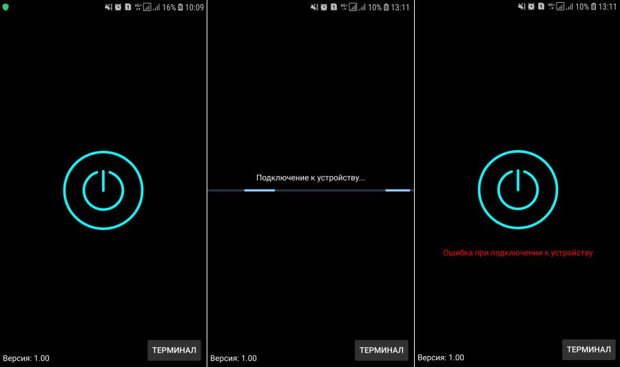 Разработка hexapod с нуля (часть 7) — новый корпус, прикладное ПО и протоколы общения - 14