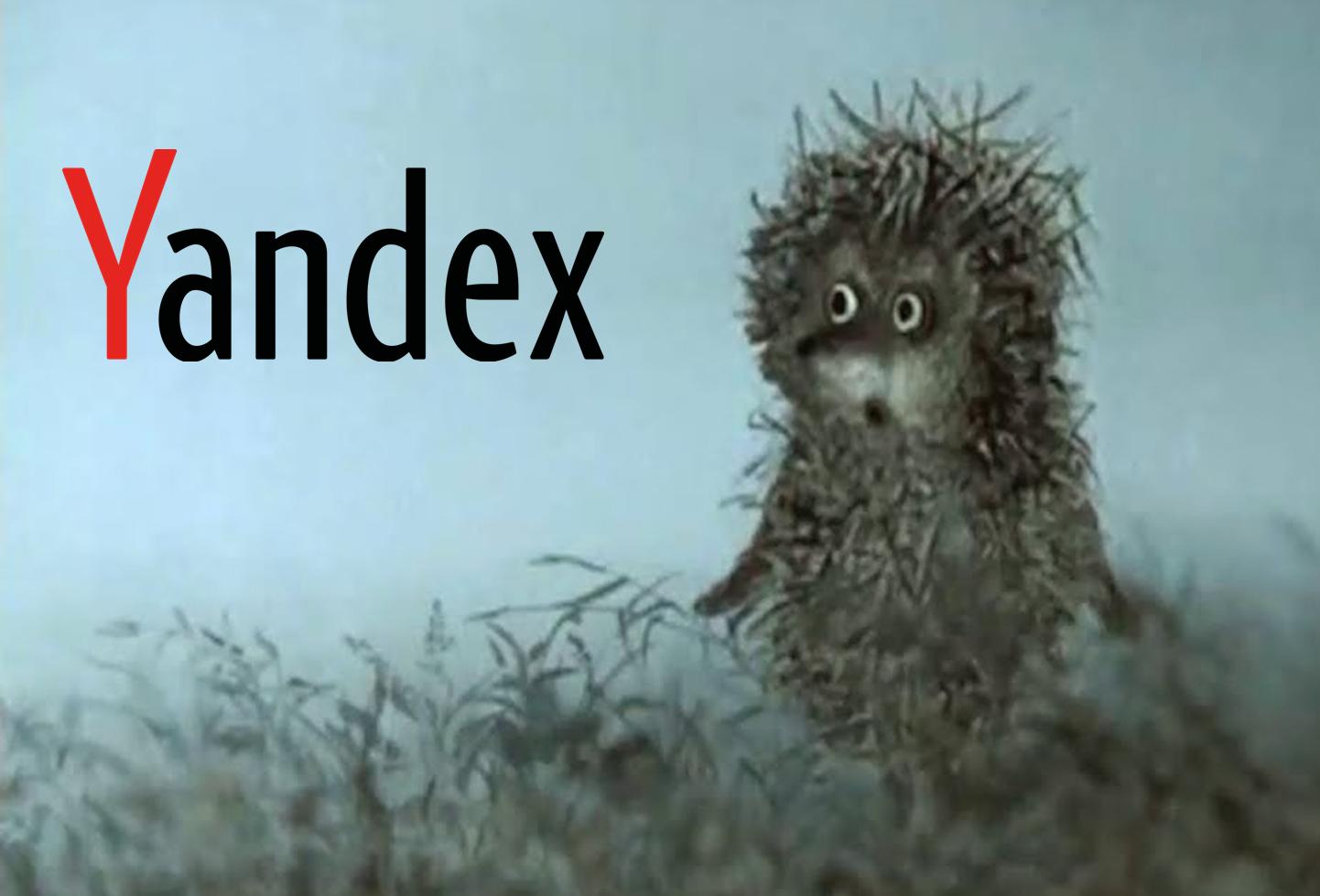 Сервис GSM Location модулей SIM800x и его работа с API Яндекс.Локатор - 1