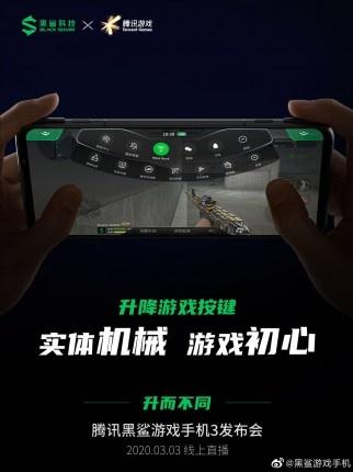 Xiaomi Black Shark 3 обрадует мобильных геймеров механическими средствами управления
