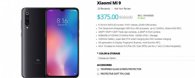 Xiaomi Mi 9 рекордно подешевел после выхода Xiaomi Mi 10 в Китае