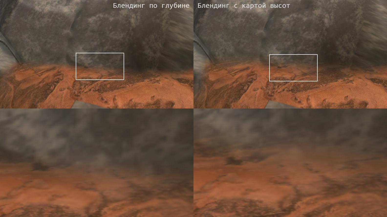 Блендинг и Unity Terrain: как избавиться от пересечений и перестать делать глазам больно - 10