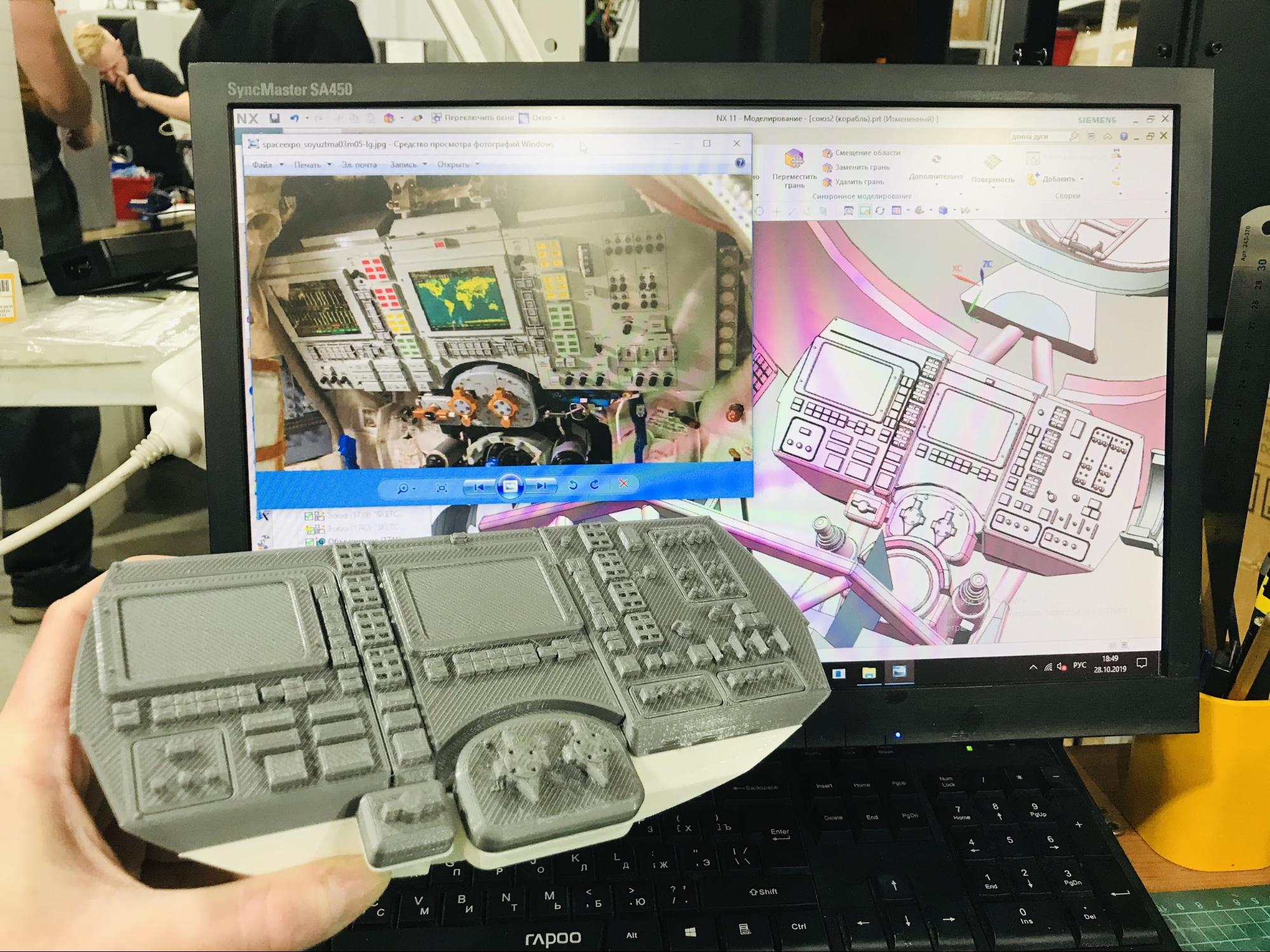 Как мы делали макеты космической техники для Московского авиационного института - 25
