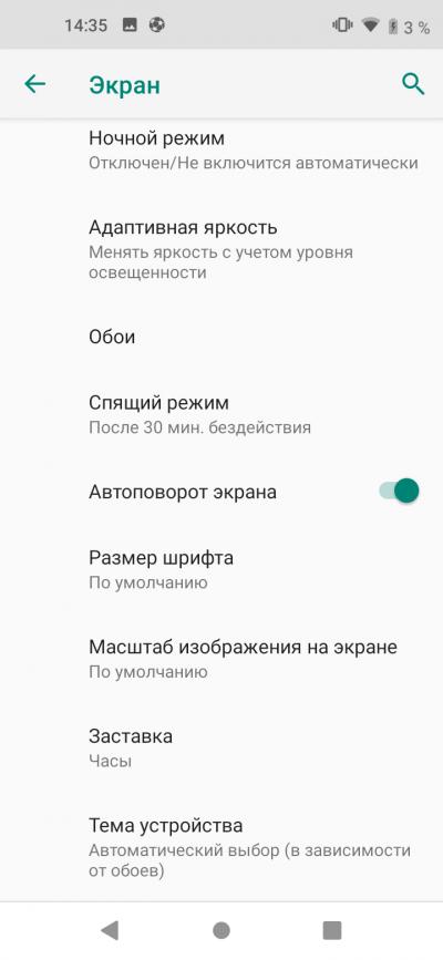Новая статья: Обзор смартфона BQ Magic O: без рамок и без выреза