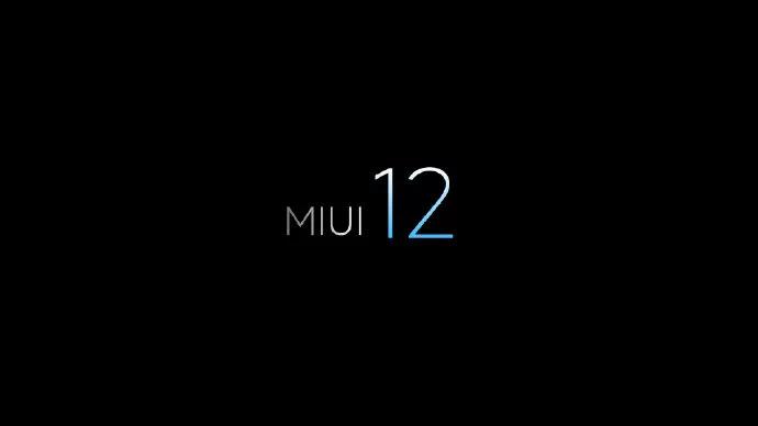 Список смартфонов, которые получат MIUI 12, оказался фейком