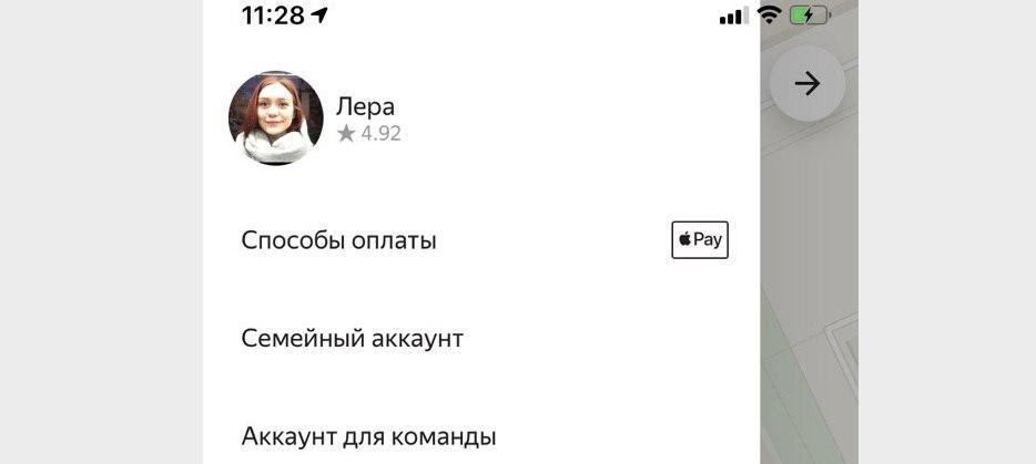 В «Яндекс.Такси» начали вычислять социальный рейтинг пассажиров - 1