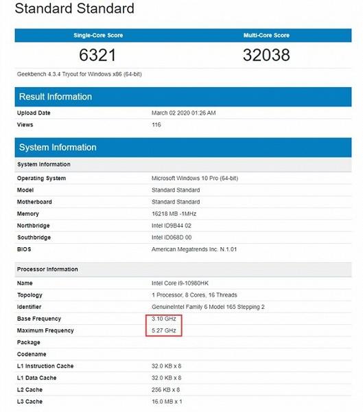 8 ядер, 16 потоков и 5,3 ГГц в ноутбуке. Intel Core i9-10980HK удивляет