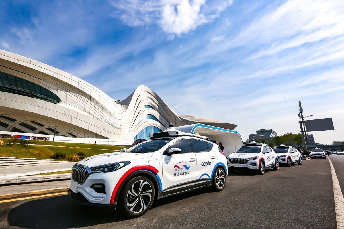 Baidu опередила Waymo в калифорнийском рейтинге автономности робомобилей - 1
