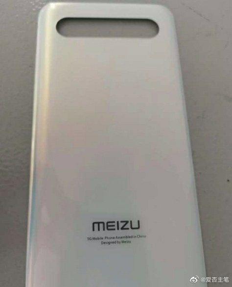 Meizu 17 получил горизонтальную квадрокамеру