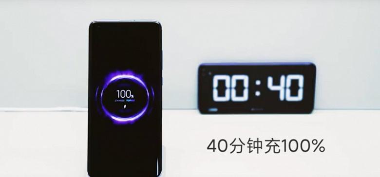 Xiaomi представила уникальную зарядку. Она очень быстрая и холодная