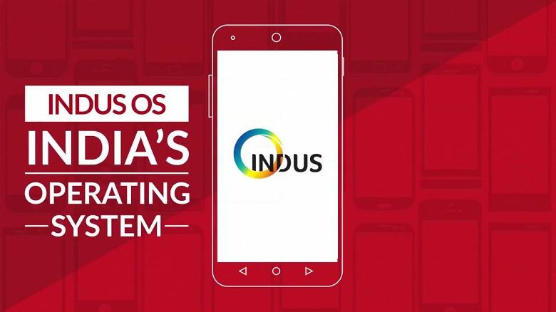 Что общего у IndusOS и смартфонов Huawei? Последние могут получить магазин приложений App Bazaar