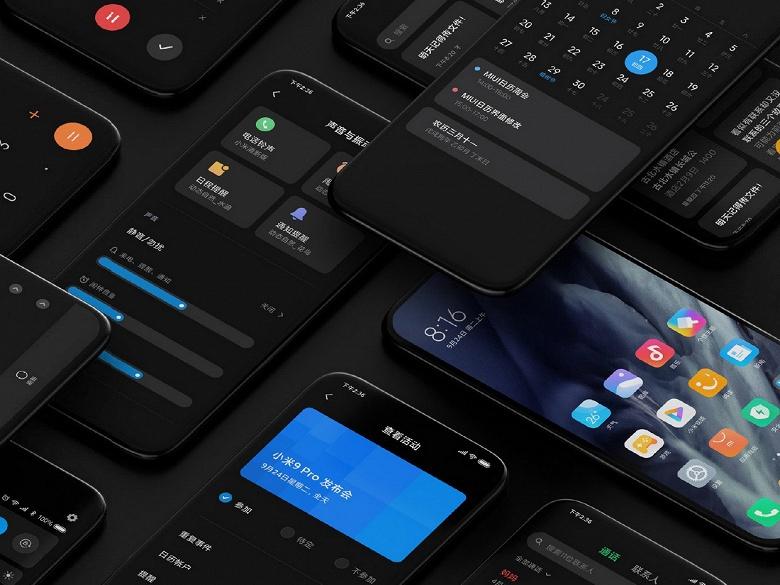 Эта ссылка пригодится всем владельцам смартфонов Xiaomi и Redmi