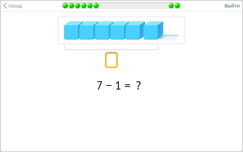 Как мы находим неочевидные ошибки в интерфейсах онлайн-заданий для детей - 4