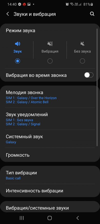 Новая статья: Обзор смартфона Samsung Galaxy S20 Ultra: безумный зум и видео в 8К