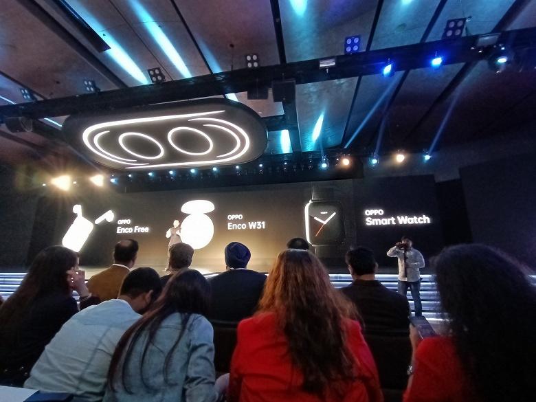 Умные часы Oppo с датчиком ЭКГ и функцией звонков официально подтверждены