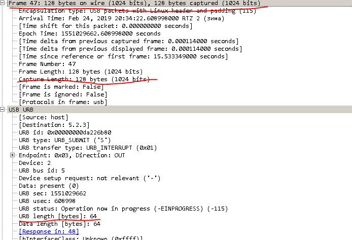 Задача для разработчика, или как мы без вендора ручные сканеры прошивали - 27