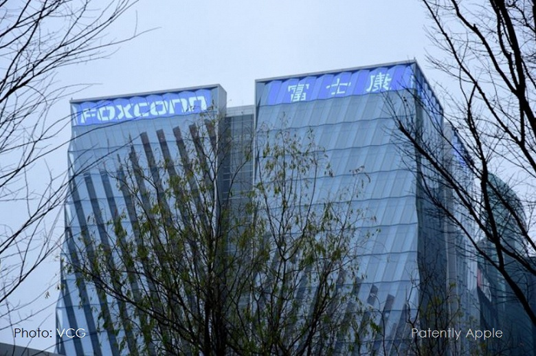 Foxconn обещает возобновить нормальное производство в Китае к концу марта - 1