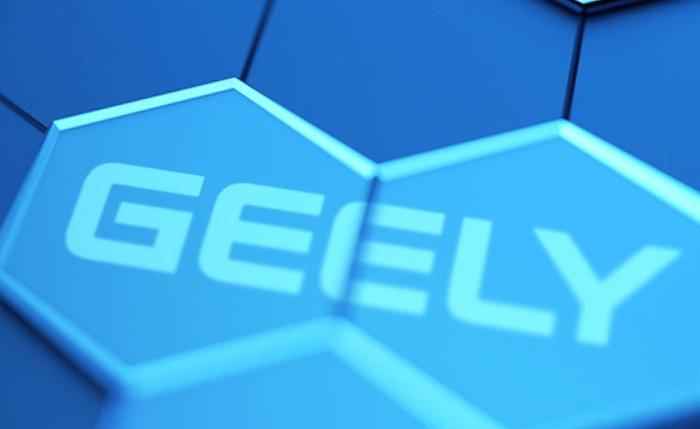 Geely станет первым китайским частным производителем спутников