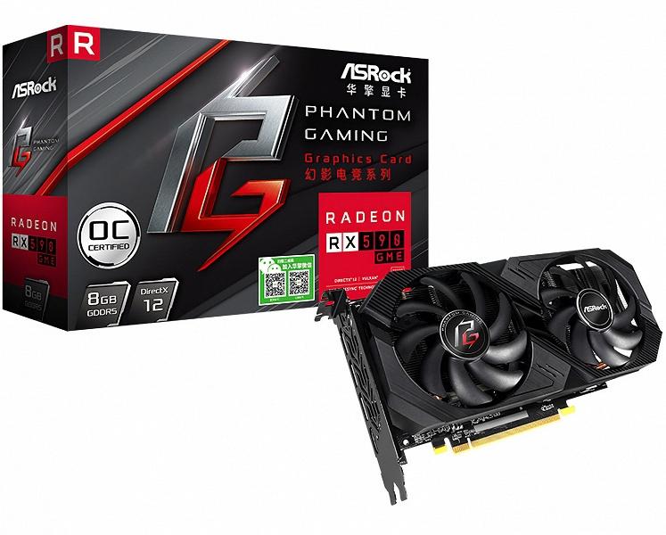 Radeon RX 590 GME — формально новая видеокарта, созданная на пустом месте