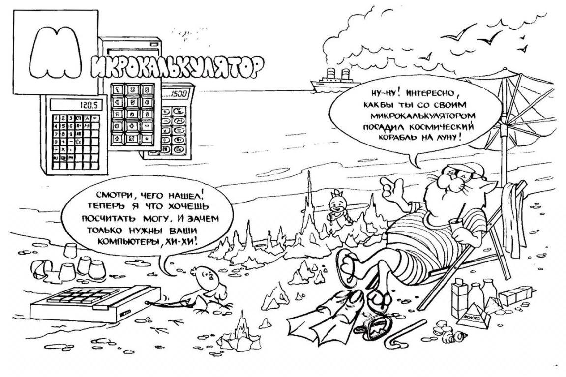 Андрей Зарецкий, Александр Труханов (продолжение): «У нас не было имени, но была наглость» - 12