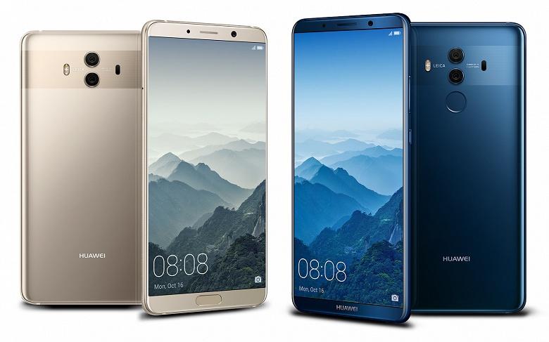 Старенькие флагманы Huawei Mate 10 и Honor V10 получили современные возможности EMUI 10
