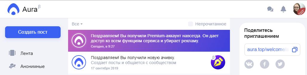 Яндекс выкатил бету самостоятельной Ауры — aura.top. Топ ли? - 12