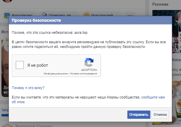 Яндекс выкатил бету самостоятельной Ауры — aura.top. Топ ли? - 13