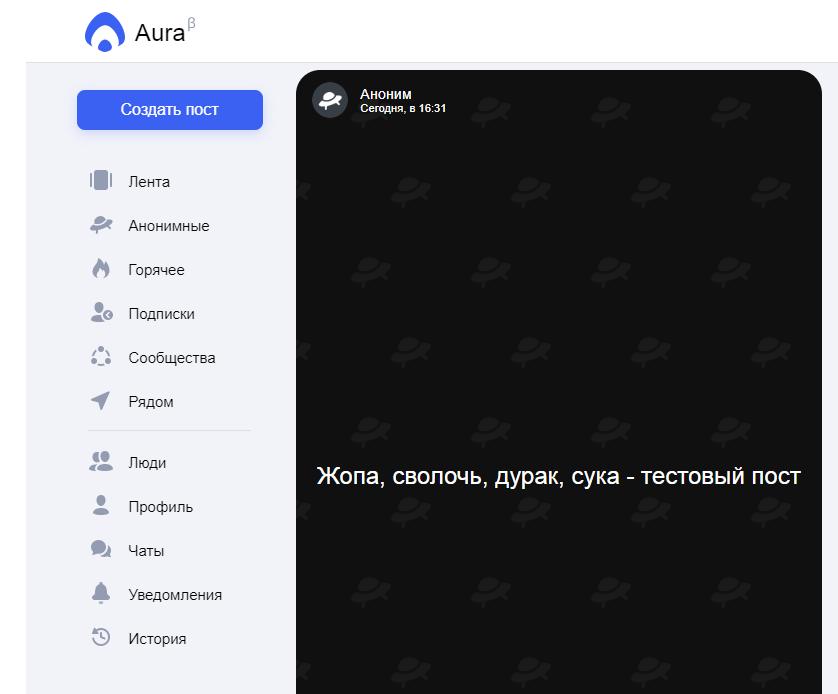 Яндекс выкатил бету самостоятельной Ауры — aura.top. Топ ли? - 5