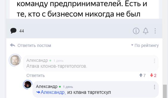 Яндекс выкатил бету самостоятельной Ауры — aura.top. Топ ли? - 6