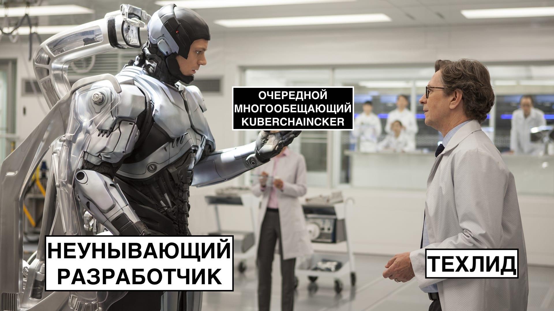 Кадр из фильма Робокоп