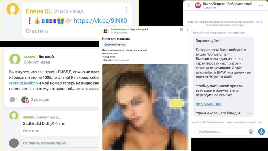 Как открыть комментарии и не потонуть в спаме - 2