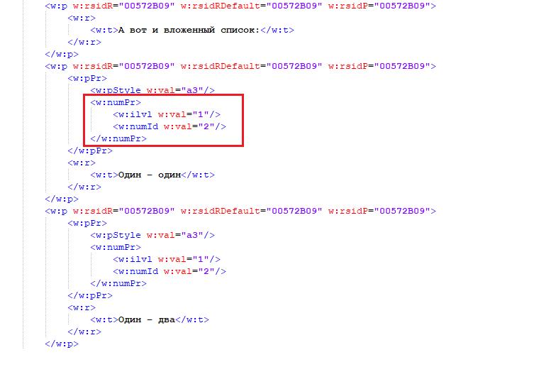 Конвертация текстовых документов в xml на С# - 4