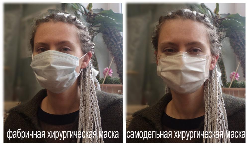 СТОП ПЕРЕКУП! Инструкция по самостоятельной сборке «медицинской маски» - 1