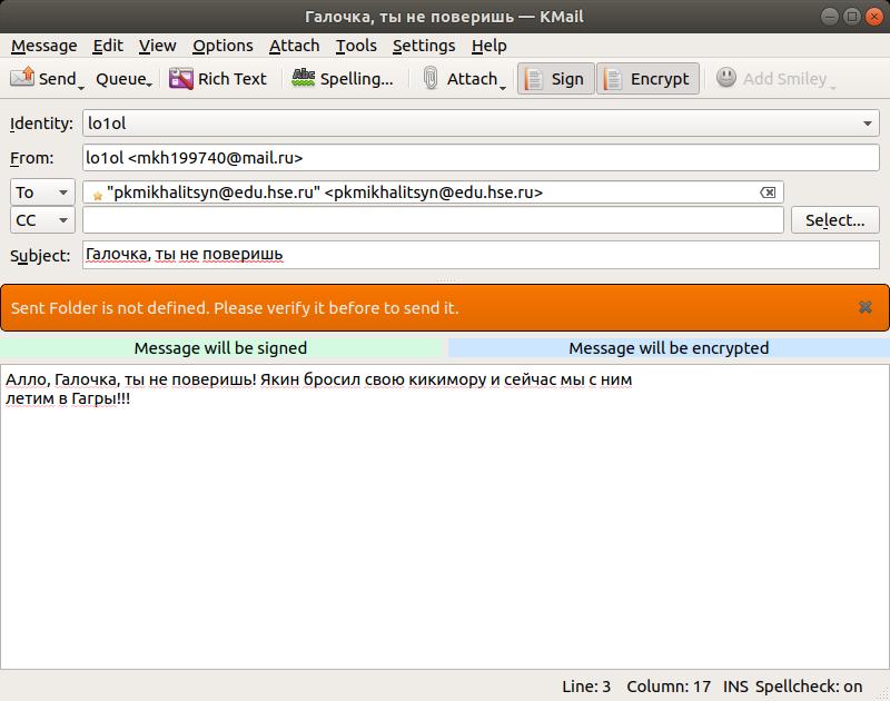 Как подписывать почтовую переписку GPG-ключом, используя PKCS#11-токены - 17