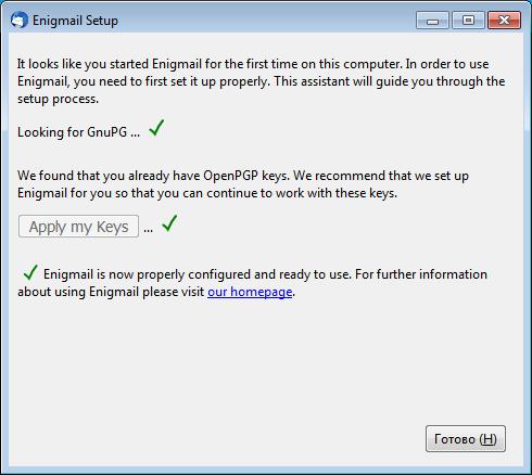 Как подписывать почтовую переписку GPG-ключом, используя PKCS#11-токены - 6