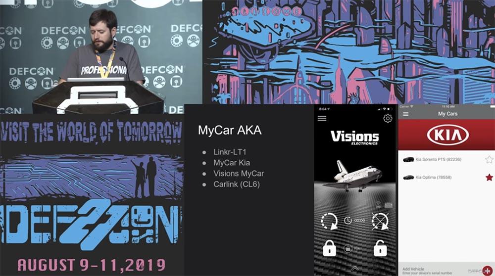 Конференция DEFCON 27. Твой автомобиль – мой автомобиль. Часть 2 - 1