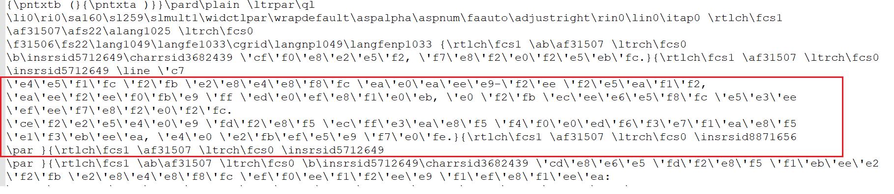 Конвертация rtf в xml на С# - 2