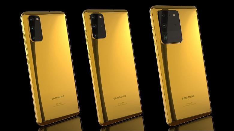 «Облитые» золотом Samsung Galaxy S20. Goldgenie предлагает необычные варианты флагманов корейского гиганта